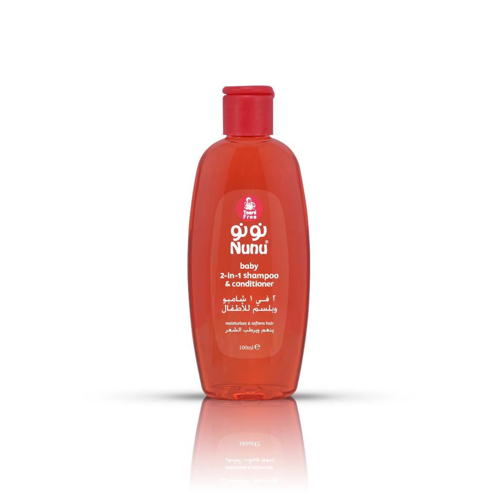 Shampoo Plus